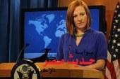 واشنطن الاعتداء الجنسى على فتاة التحرير صدمنا كما صدم المصريين