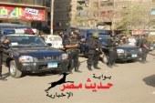 تنفيذ 88 حكم قضائى  فى حملة أمنية بالبحر الأحمر