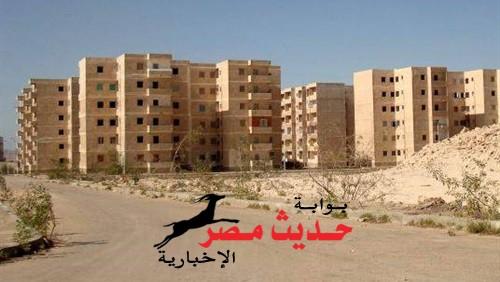 وزير الإسكان والمرافق : وحدات سكنية لمتوسطي الدخل بمساحات 110 حتى 150م2