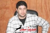 ضبط عاطل بحوزته مواد مخدرة و آخر هارب من حكم بــ 3 سنوات بالقصير