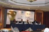 """بدء مؤتمر المجموعة المتحدة بعنوان """" نحو خطة وطنية للقضاء على جريمة التعذيب"""" 2015 – 2020"""