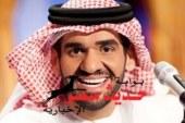 حسين الجسمى يغنى فى ميدان التحرير يوم تنصيب السيسى