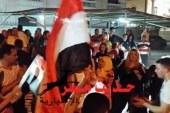 احتفل مصريون، بشارع الشانزليزيه،بفوز المشير  السيسى