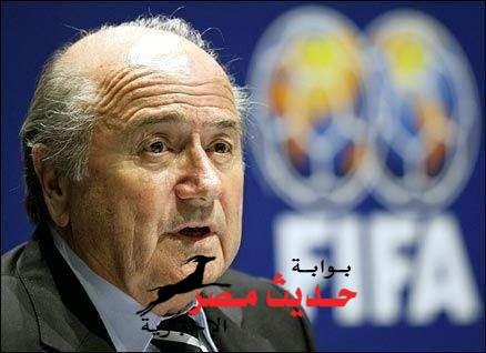20 مليون يورو لإنتاج فيلم عن كأس العالم
