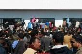 17 يونيو موعد إختبارات المتقدمين لمسابقة مطار الغردقة الدولى بالقاهرة