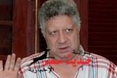 رئيس اتحاد الكرة «كومبارس ولا كان يحلم يقابل السيسى مرتضى منصور؟؟