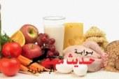 رجيم شهر رمضان 2014