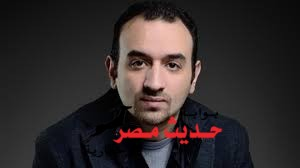 المخرج عمرو سلامة : بيوت الدعارة الحل لمنع التحرش