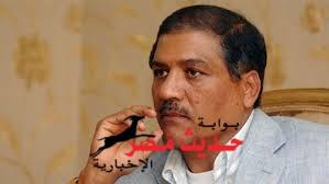 رئيس حزب السادات الديمقراطي : زيارة وزير الخارجية الأمريكي جون كيري إلى مصرتعد اعترافًا بإرادة الشعب المصري