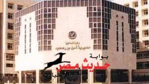 ضبط سلاح ناري و23 قطعة حشيش و1750 قرص مخدر ببورسعيد