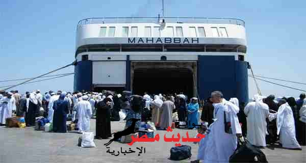 ميناء سفاجا البحرى يستعد لإستقبال 2648 من العمالة المصرية بالخليج