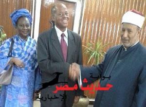 سفير جمهورية مالي يزور القاهرة لبحث سبل التعاون