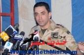 استشهاد ضابط و5 جنود من قوات حرس الحدود