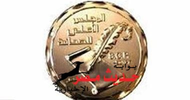 منذ قليل تأجيل دعوى تطالب بوقف تعيين عبد الهادى علام رئيس تحرير الأهرام