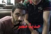 """حسين الشحات"""" إنبى يُراقب """"لاعب الدخان"""