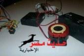 إلقاء القبض على 5 أشخاص بحوزتهم 20 قنبلة محلية الصنع، و105 كيلومتفجرات بالقاهرة
