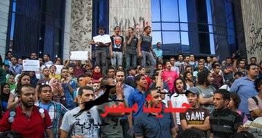 صحفيو الصحف الحزبية: أخطرنا وزير الداخلية بتنظيم وقفة أمام قصر القبة الاثنين