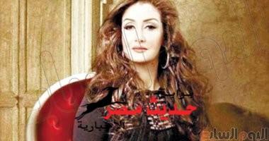 """بطل دراما رمضان.. و""""السيدة الأولى"""" فى قصر القبة"""