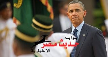 أوباما: نتطلع للعمل مع الرئيس المصرى المنتخب عبد الفتاح السيسى