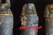 جلسة خاصة بالخارجية الأمريكية لمناقشة طلب مصر حظر دخول الآثار المهربة
