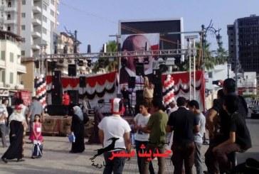 جبهة مصر بلدي تنظم احتفالية لفوز المشير في ميدان الساعة بدمياط