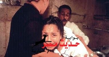 """منظمة المراة الحجديدة تستنكر اغتصاب معلمة في الإسكندرية.. وتطالب بتوفير """"الأمان"""""""