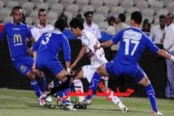 السبت : الزمالك يواجه سموحة في نهائي كأس مصر