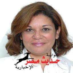 """عزة سامى تشكر """"نتنياهو"""" لقضائه علي حماس"""