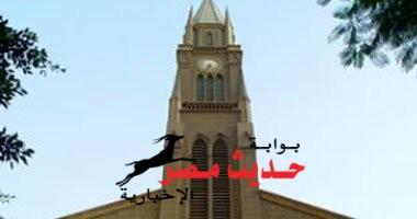 """""""مائدة الرحمن"""" يوميا بالكنيسة الإنجليية فى القاهرة خلال رمضان"""