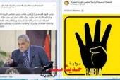 """بالصور … هكرز """" مغربى """" يخترق الصفحة الرسمية لمجلس الوزراء المصرى"""