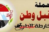حزب مستقبل وطن يهنى القوات المسلحة ورئيس الجمهورية فى ذكرى 23 يوليو