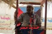 خطيب ساحة الشهيدين: ثورة الجنوب لن تفتر حتى طرد آخر جندي يمني
