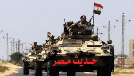 الجيش يصفي 3 إرهابيين حاولوا الهجوم على كمين برفح