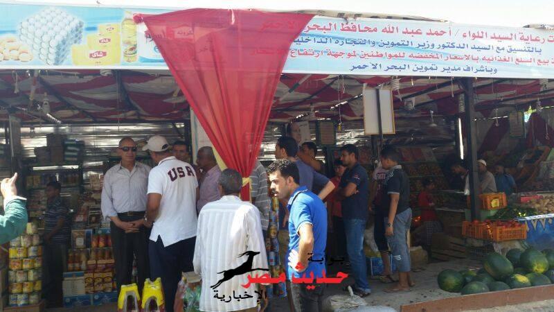 محافظ البحر الأحمر و رئيس مدينة الغردقة يتفقدان المجمعات الإستهلاكية و شوادر سلع رمضان