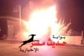 أنفجار يهز العريش ويسفرعن مصابين