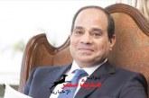 لليوم الثالث ..مصر تنتخب الرئيس