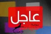 محافظة بنى سويف تتسلم ترسيم ضم الزعفرانة