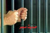 حبس مسئول جماعة الإخوان بالغردقة 4 أيام على ذمة التحقيق