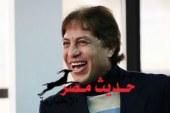"""مفاجأة.. نهائى كأس مصر""""بدون ملعب"""" رسمى"""