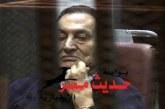 25 مايو.. الحكم فى دعوى مبارك ونجليه ضد وزير العدل والنائب العام