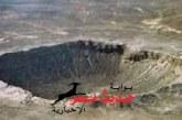 حفرة«نهاية العالم» تثير الرعب في روسيا