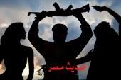 حكايات عن «جهاد النكاح»