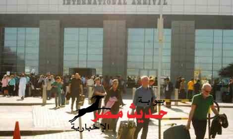 وصول 11 ألف سائح لمطار الغردقة على متن 61 رحلة طيران دولية