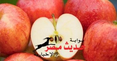 تناول تفاحة يوميا ينعش الحياة الجنسية للنساء