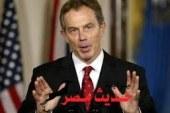 تونى بلير: لن يكون بإمكان إسرائيل تدمير حماس