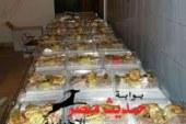 الأثنين المقبل رسالة القصير توزع 200 وجبة إفطار على الأسر المستحقة