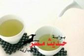 دراسة أمريكية: الجرعات الزائدة للشاى الأخضر تسبب تسمم الكبد
