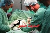 """امتناع شركة حكومية عن توريد """"التخدير"""" يهدد بوقف العمليات الجراحية"""