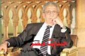 انتهاء اجتماع عمرو موسى مع قيادات الأحزاب السياسية