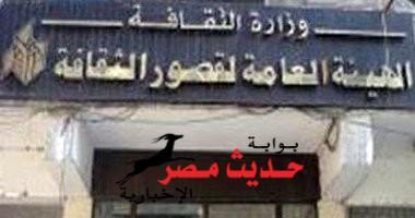 قصور الثقافة تعلن عن الشعراء الفائزين فى المسابقةالمركزية بليالى رمضان